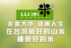 泉�食品企�I股份有限公司