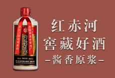 红赤河产业集团有限公司
