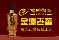 河南金潭玉液酒�I有限公司