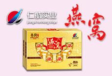 江西仁航实业股份有限公司