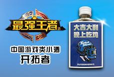 亳州市王者风范bwinapp有限公司
