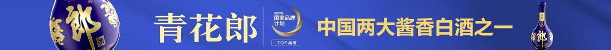 四川古蔺郎酒销售亚博体育app官方下载苹果版(甘肃办事处)