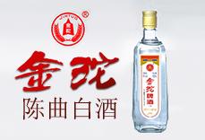 四川金砣酒�I有限公司
