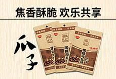 四川徽�食品股份有限公司