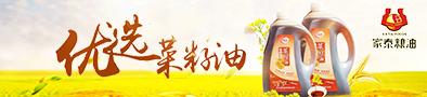 江西省家泰�Z油科技有限公司
