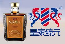 山�|皇家臻元保健酒�N售有限公司