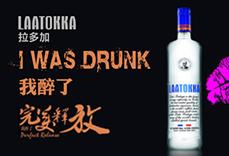 上海�{�I酒�I有限公司