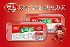 山东齐汇食品亚博体育app官方下载苹果版