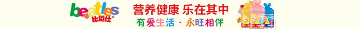 山�|高唐永旺食品有限公司
