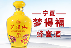 宁夏彭阳县虎狮酒业有限公司