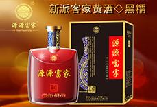 广东源源富家酒业有限公司