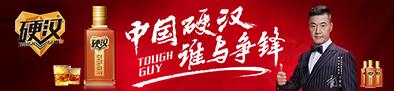 湖北硬汉ope体育电子竞技游戏平台有限公司