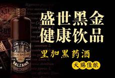 青�u�A�����H酒�I有限公司
