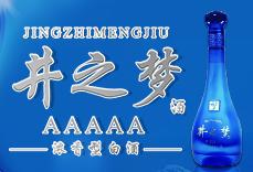 安徽天�N皖酒�I有限公司