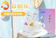 欣宝利生物科技(武汉)有限公司