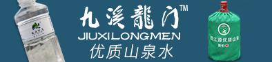 华成中益(北京)超碰在线观看科技有限公司
