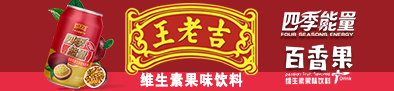 河南省天丝生物科技有限公司