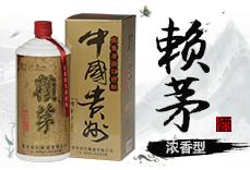 广州泰丰星光彩票网站有限公司