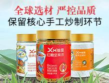 湖南�莫食品有限公司