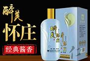 贵州怀庄酒业(集团)