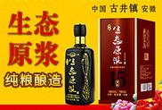 亳州市好运酒业有限责任公司