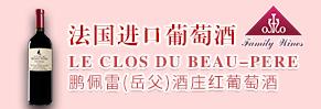 深圳市品淳�M出口有限公司
