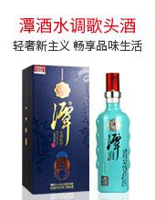 四川仙潭酒�I�N售有限公司