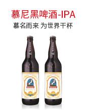 慕尼黑啤酒(�I上)有限公司