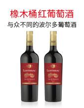 吉喜福酒业(北京)有限责任公司