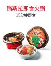 四川�斯拉食品有限公司