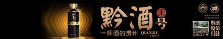 山�|云小白酒�I有限公司