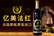 安徽�|美酒�I有限公司