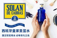 寰�x(上海)���H�Q易有限公司