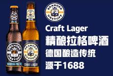 上海德悦柏国际贸易有限公司
