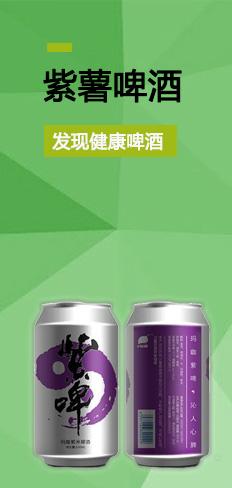 云南紫啤啤酒有限�任公司
