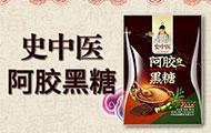 山东晨雨糖业yabo219