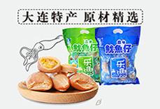 大连乐渔海洋休闲食品有限公司