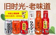 河北宏通食品yabo219