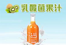 陕西海升果业发展股份有限公司