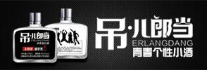 安徽省一当星光彩票网站有限公司