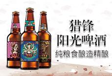 北京�C�h�光啤酒有限公司