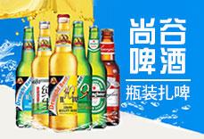 青岛尚谷世纪yabo亚博88有限公司