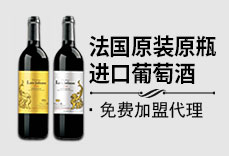 上海乐夫酒业有限公司