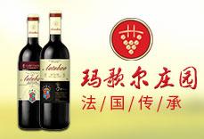 烟台玛歌尔庄园葡萄酒有限公司