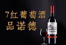 好酒汇(深圳)千亿国际966有限公司