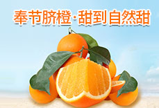 重�c奉��橙�N植�N售有限公司