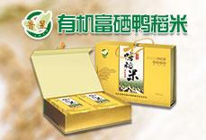 龙江县鲁河香水稻种植专业合作社