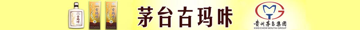 北京慈慧康酒�I有限公司