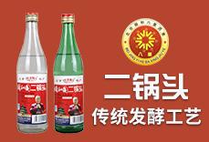 北京�U和八星酒�I有限公司