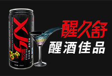 广州市多美康食品饮料有限公司